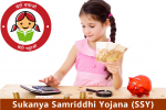 Know Whether To Invest In ELSS or SukanyaSamriddhi For Your Daughter's Future